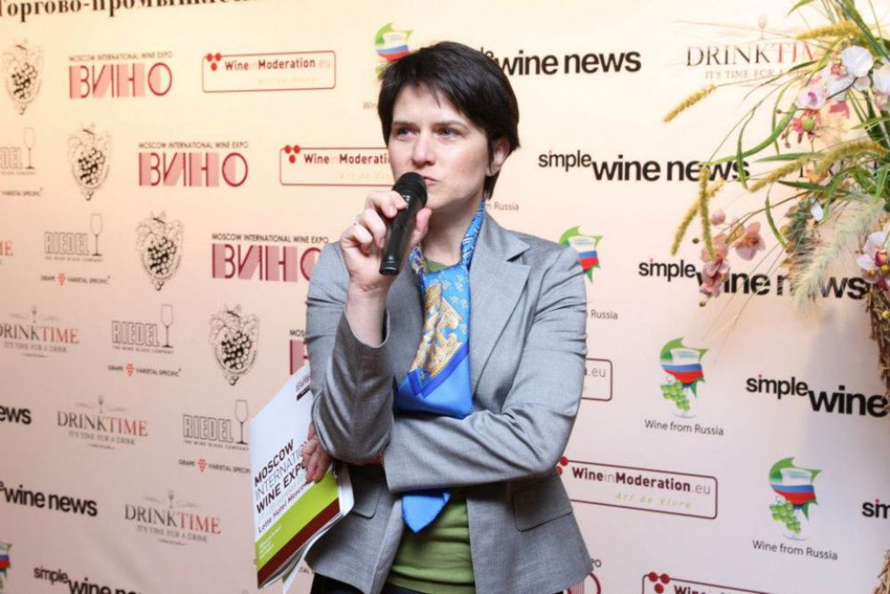 The Moscow International Wine Expo (MIWE)